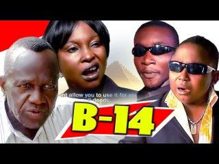 B14 PART 2- Asante Akan Ghanaian Twi Movie