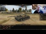 World of Tanks 9.20 - Ап СССР. Бардак Т-54. Ребаланс Французов. Нерф ИСУ-152 и Японцев.