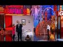 Вечерний квартал от 01.11.2013 будущее Украины - конец света-политики на небесах