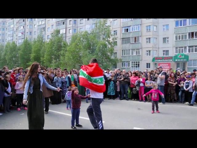 СУПЕР ЛЕЗГИНКА 2017. Нижневартовск, Дружба народов. RUSSIA