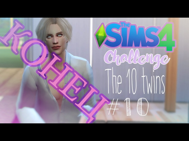 The Sims 4 Челлендж 10 Близнецов 10: МНОГО детишек~