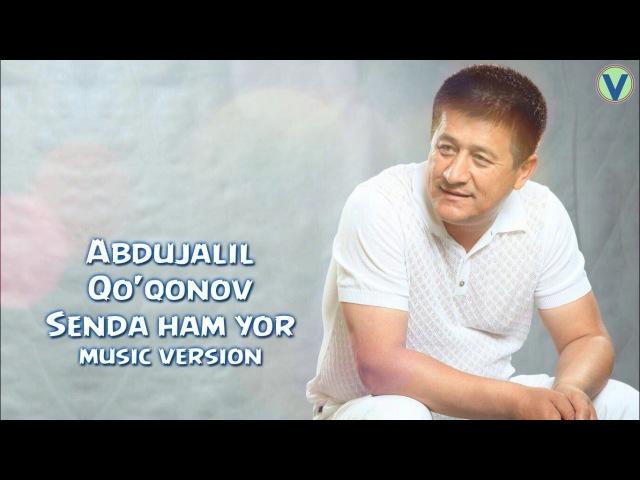 АБДУЖАЛИЛ КУКОНОВ MP3 СКАЧАТЬ БЕСПЛАТНО
