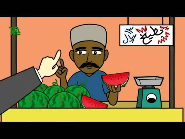 Этика поведения на рынке Мухаммад ас Саккаф
