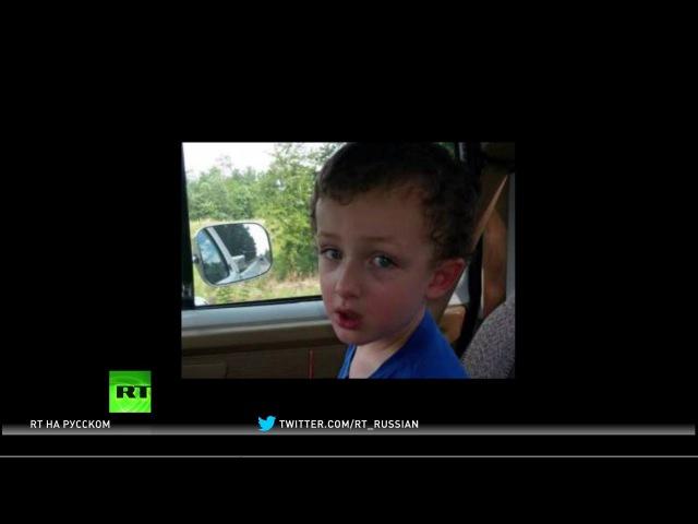 Видеозапись убийства 6 летнего ребенка полицией США стала достоянием общественности