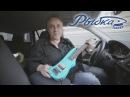 Владимир Холстинин рассказывает о своей новой гитаре Рыбка Тынку