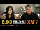 How Do A Blind Person A Deaf Person Communicate? (with Rikki Poynter)