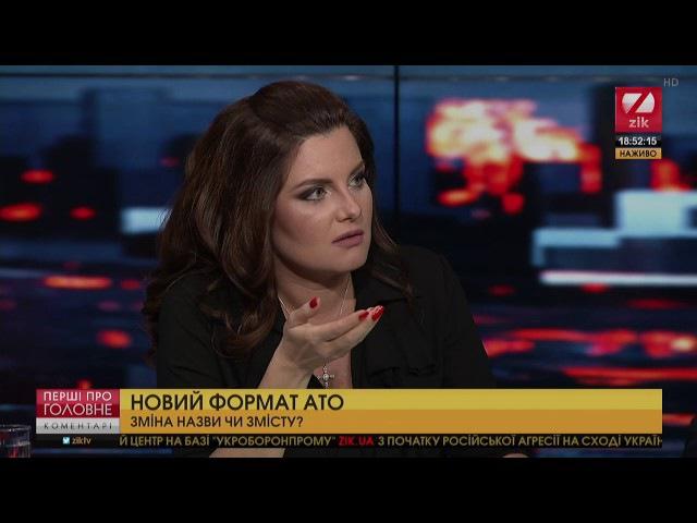 В американській політиці Україна навіть не на 10-му місці, – Володимир Гусак