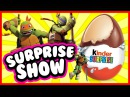 Surprise Show Kinder Surprise - Ninja Turtles. Черепашки-ниндзя - новый мультик Киндер сюрприз