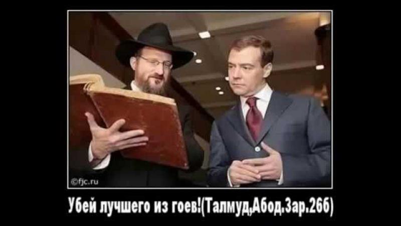 Съезд Хабад Любавич, Берл Лазар о Путине