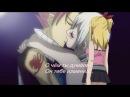 Хвост феи - Нацу и Люси - Ты рыдаешь в подушку, но для него любовь - это фигня