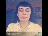 СВЕТЛАНА Костецкая  -