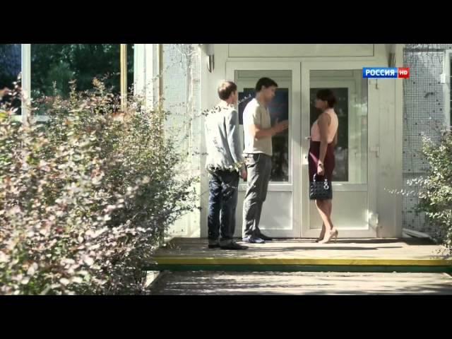 Особый случай 2013 Osobyj sluchaj 52 2013 HDTVRip