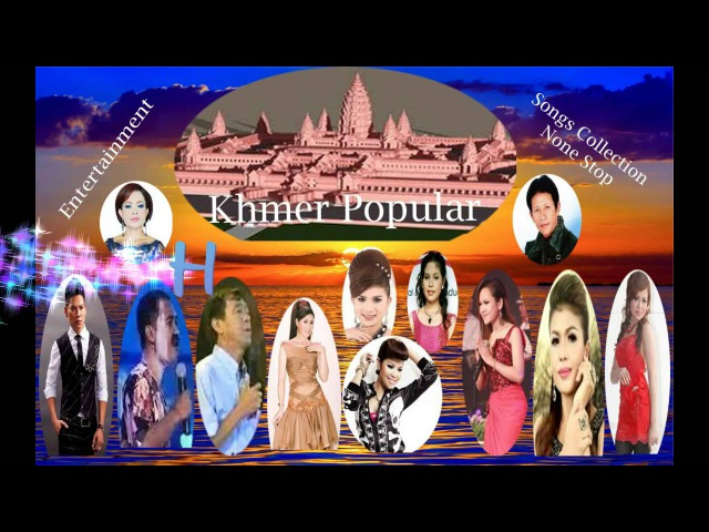 Khmer song collection nonstop | mp3 | mp4 | video | Preap Sovat | Him Sivorn | old song | new song