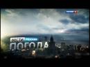 Заставка Вести-Москва Погода 05.10.2016-10.10.2016