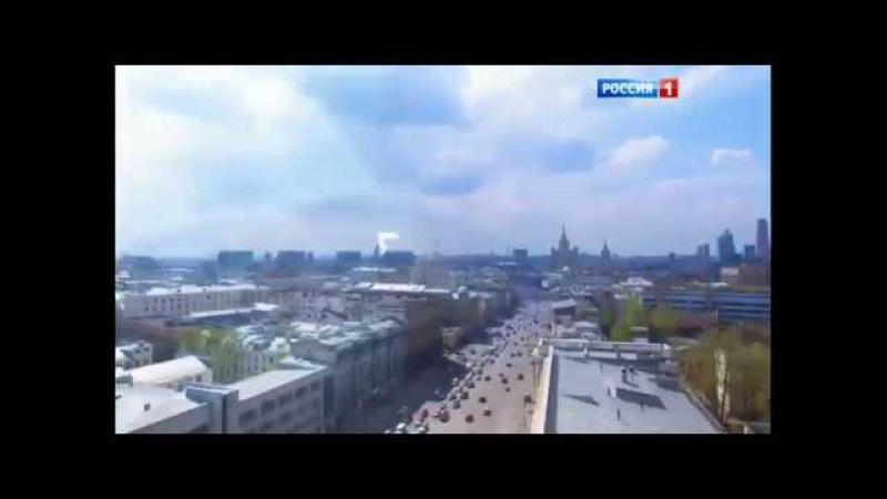 Заставка Вести-Москва (05.10.2016-10.10.2016)