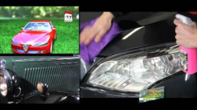 Last Touch - Cera liquida superveloce per auto