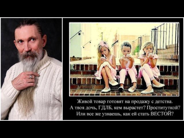 Кукловоды и здравомыслие, месть или возмездие?
