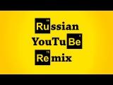 Russian YouTube Remix