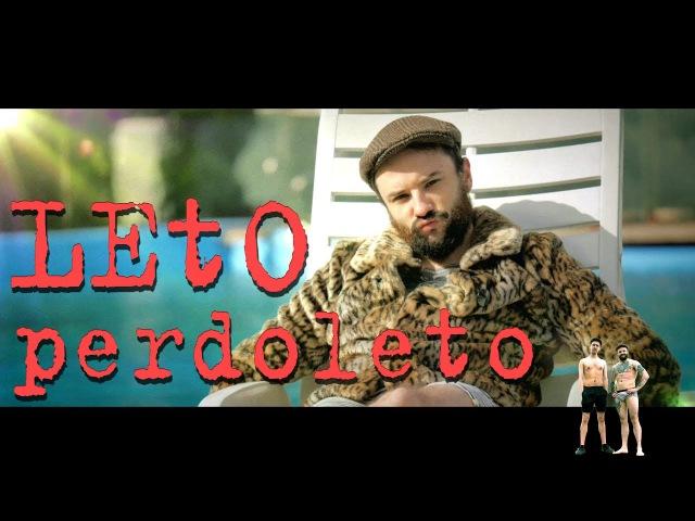 KURWA MATJ - LETO-perdoLETO (ASFILM)