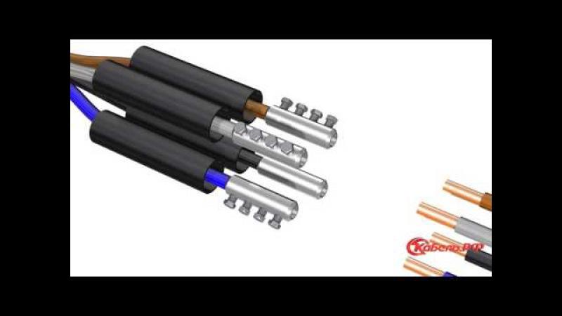 Монтаж соединительной муфты для бронированных кабелей с пластмассовой изоляцией
