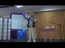 Александр Хакимов - 2013.10.04, Анапа, Фестиваль Благость, Я и моя большая семья, часть 3