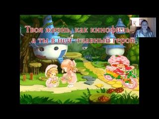 08 01 2017 ЛЮДМИЛА РУЗОВА Долгая дорога богов домой