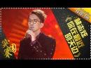 """""""任性哥""""林志炫解锁新花样 大玩音乐剧《你在最近的天边》-《歌手2017》第11 263"""