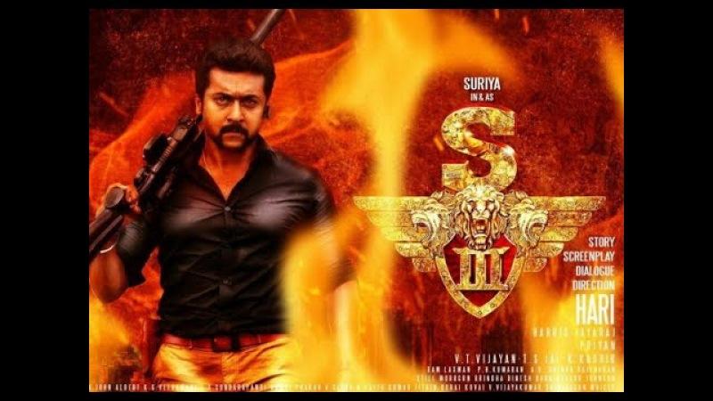 Singam3 Telugu Movie Full HD 2017.|| Surya|Anushka Shetty| Shruthi Hassan.