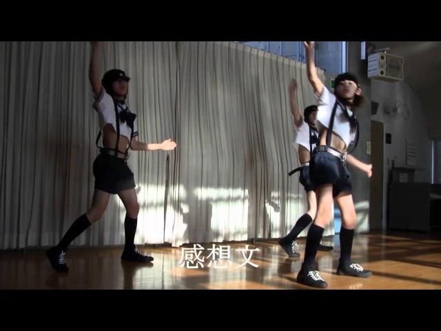 2012 4/27 東京★ボーイ ~夜な夜な夜な少女IN~