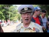 Вспоминает ветеран Владимир Иванович Кузнецов, моряк, капитан второго ранга