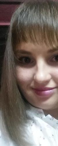 Катя Солодюк