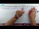 KESİR PROBLEMLERİ - 6.Sınıf Matematik (CYT)