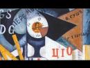 Лекция Андрея Сарабьянова о русском авангарде 3 Алогизм и заумь Арзамас