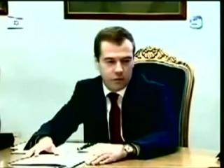 Еврей/гибрид Мендель Давид Ааронович (Медведев) просит израильского гражданства перед президенством