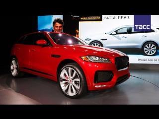 Jaguar F-Pace признан автомобилем года на Нью-Йоркском автошоу