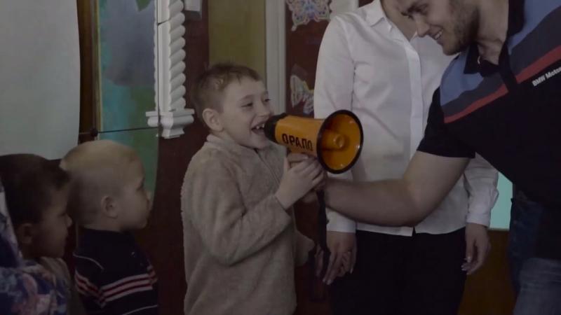 Дорогинский детский дом 26 03 17