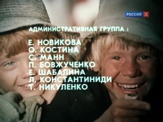 Приключения Тома Сойера и Гекльберри Финна_3