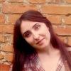 Tetyana Gnatyuk