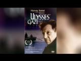 Взгляд Одиссея (1995)  To vlemma tou Odyssea