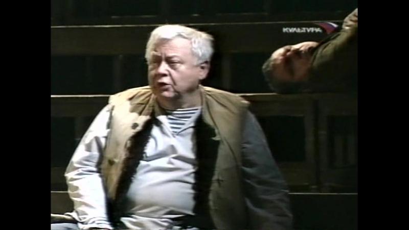 На дне (А. Шапиро) (2000)