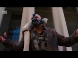Трамп Bane And we give it back to youthe people