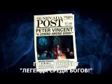 Ночь страха \ Fright Night 2011 допы 1. Быть Питером Винсентом