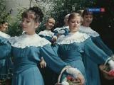 Елена Дриацкая - Песня воспитанниц (из к.ф.