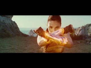 Чудо-Женщина (Trailer #3 Trailer Teaser)