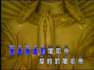 Мантры Дзен Буддизма (Zen Mantra) - 1