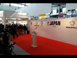 Торжественное открытие стенда Японии