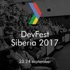 DevFest Сибирь