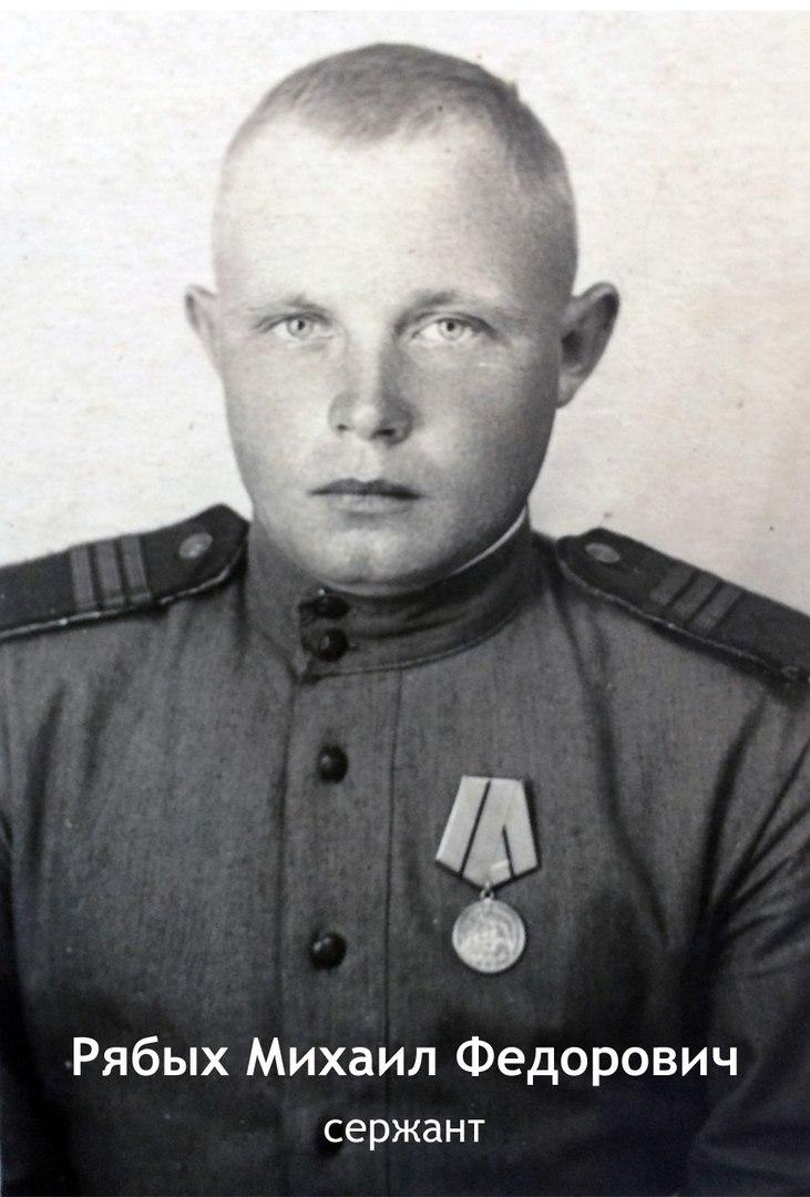 Андрей Рябых, Санкт-Петербург - фото №3