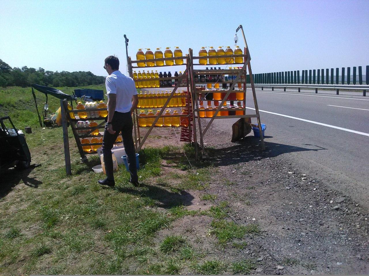 Ветинспекторы усомнились в безопасности в безопасности 120 кг меда и 730 кг бахчевых
