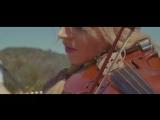 Линдси Стирлинг  Lindsey Stirling- It Aint Me - KHS (Selena Gomez & Kygo Cover). инструментальный кавер. новый клип